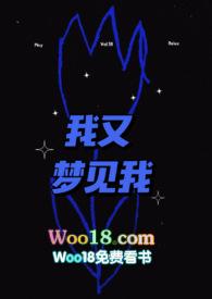 【简】少爷的性奴(3PH,慎)