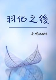 我的2058